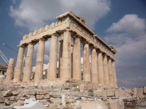 AkropolisOhneH