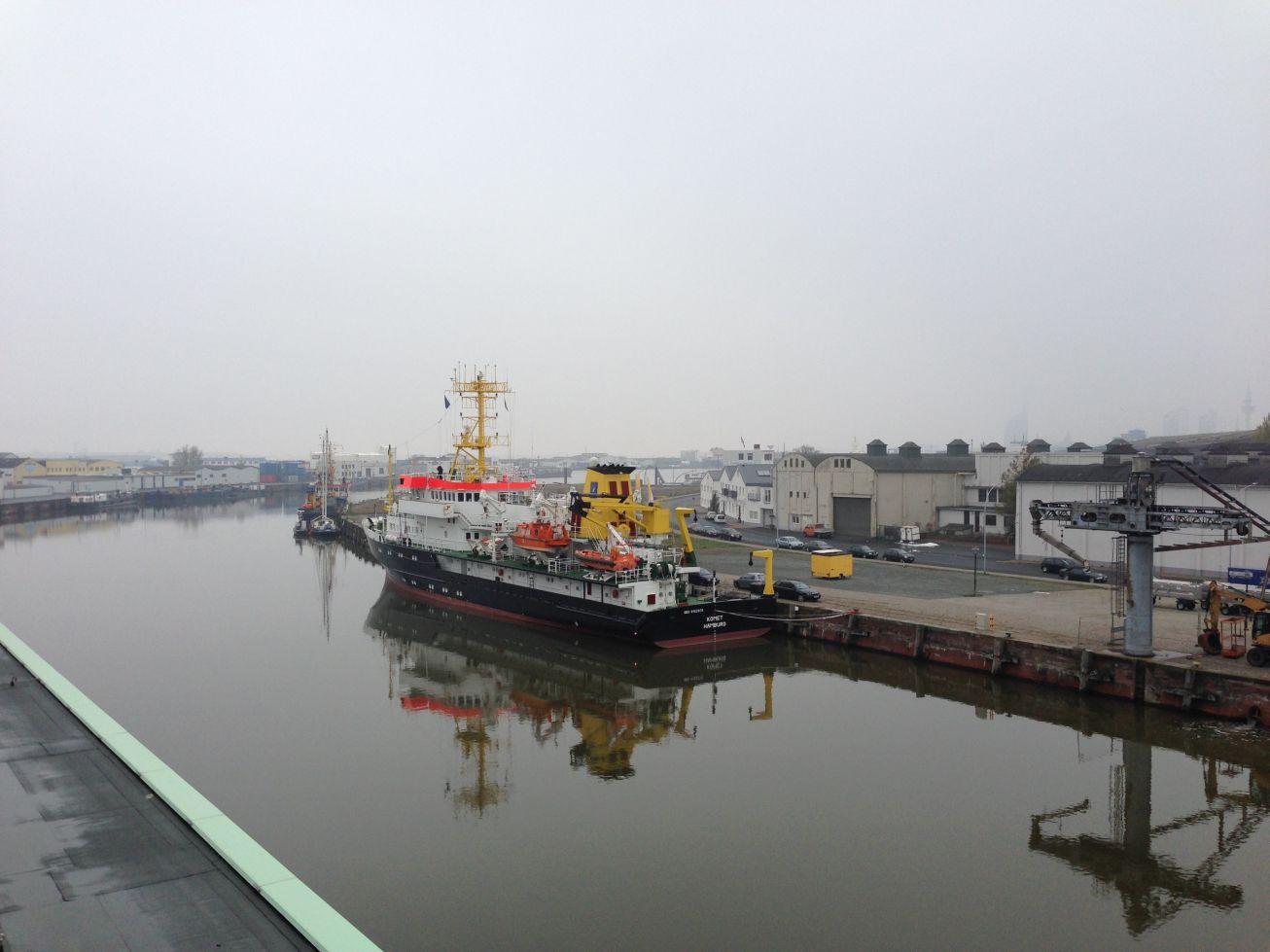 Kreuzfahrt Reisebericht MS Azores _4329